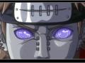 Яростные глаза
